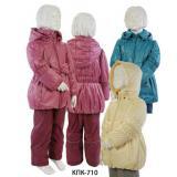 куртка зимняя ALPEX КПК 710 дев