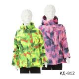 куртка зимняя ALPEX КД 812 дев