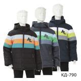 куртка зимняя ALPEX КД 790 мал