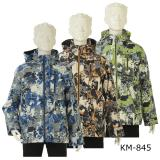 куртка межсезонная ALPEX КМ 845 мал