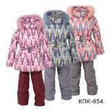 куртка зимняя ALPEX КПК 854 дев