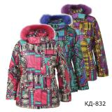 куртка зимняя ALPEX КД 832 дев