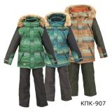 куртка зимняя ALPEX КПК 907 мал