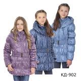 куртка зимняя ALPEX КД 902 дев