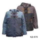 куртка зимняя ALPEX КД 870 мал