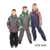 куртка зимняя ALPEX КПК 948 мал