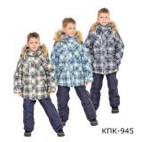 куртка зимняя ALPEX КПК 945 мал