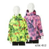 куртка зимняя ALPEX КПК 812 дев