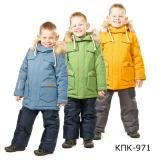 куртка зимняя ALPEX КПК 971 мал
