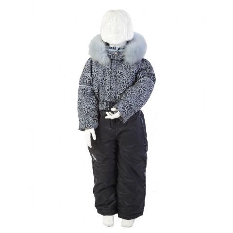 ALPEX осень-зима куртка зимняя К 038.