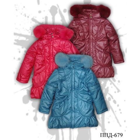 ALPEX осень-зима куртка зимняя ПД 679.