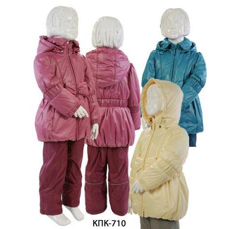 ALPEX осень-зима SALE! пальто КПК 710.