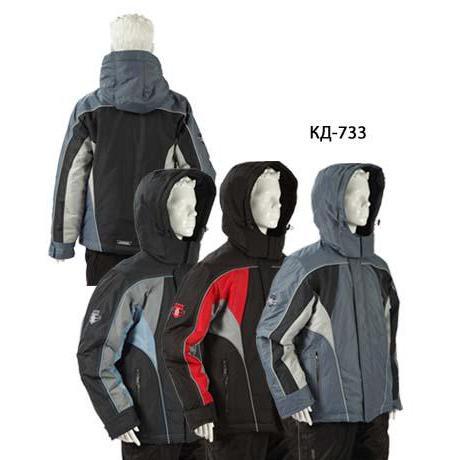Одежда Альпекс Купить