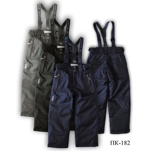 Детская одежда альпекс купить