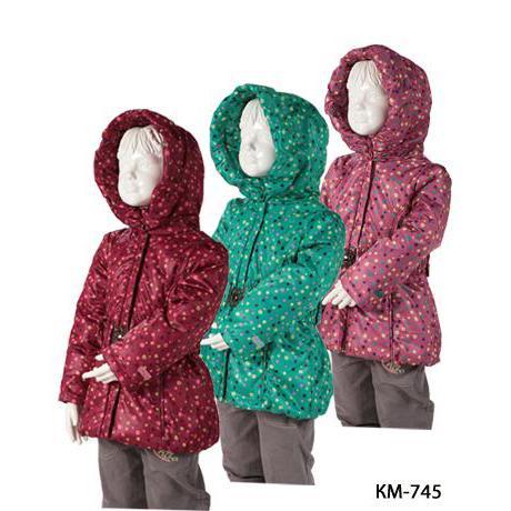 ALPEX весна-осень куртка межсезонная КМ 745.