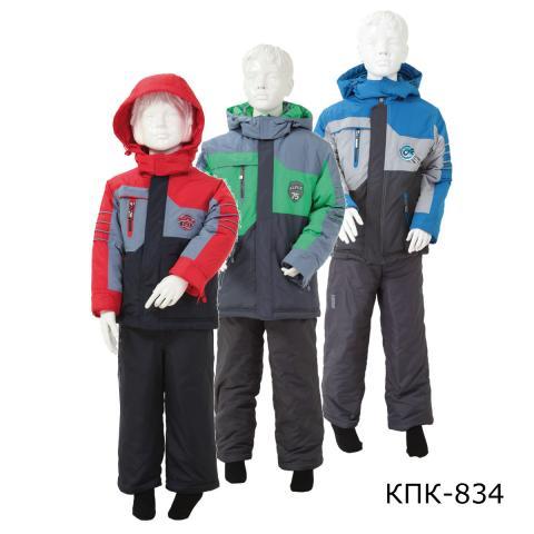 ALPEX осень-зима пальто КПК 834.