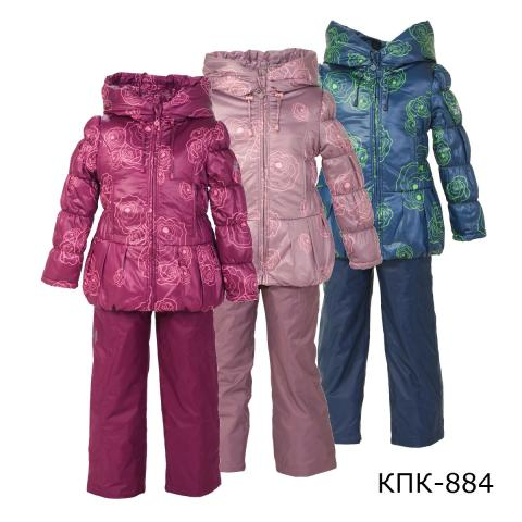 ALPEX осень-зима куртка зимняя КПК 884.