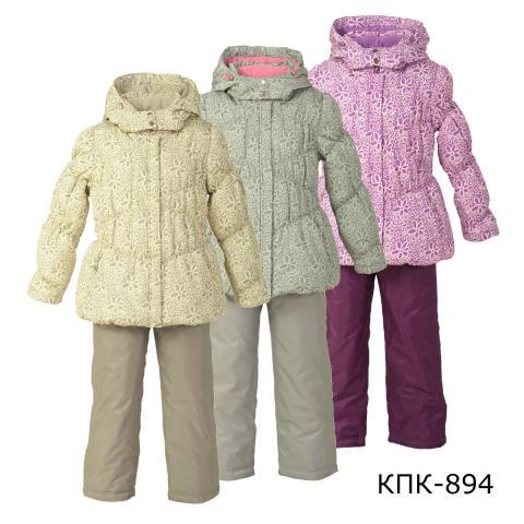 ALPEX осень-зима куртка зимняя КПК 894.