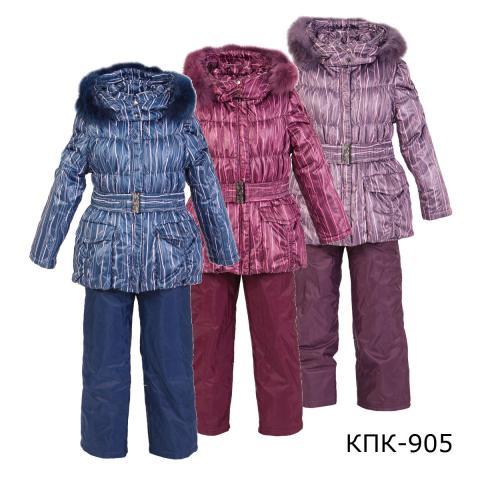 ALPEX осень-зима SALE! куртка КПК 905.