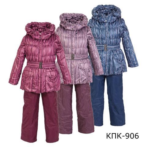 ALPEX осень-зима куртка зимняя КПК 906.