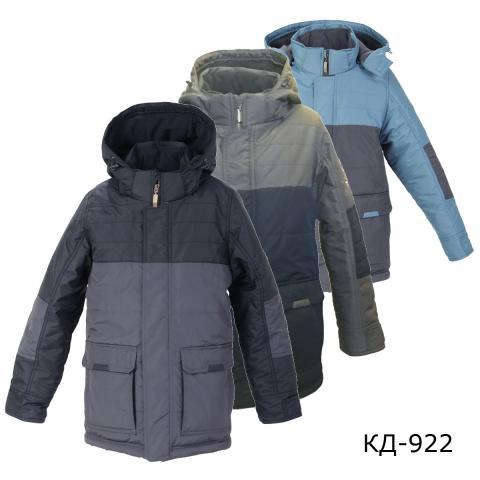 ALPEX осень-зима п-комбинезон КД 922.