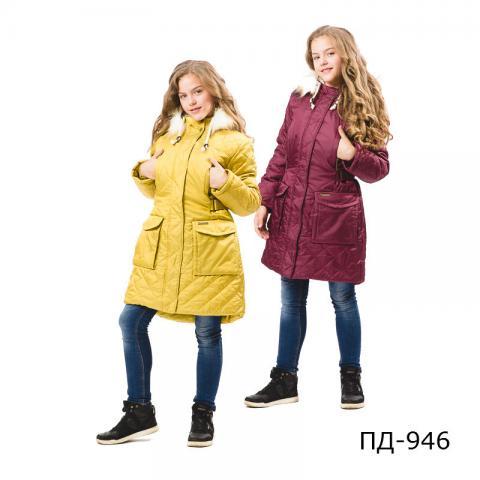 ALPEX осень-зима комбинезон ПД 946.