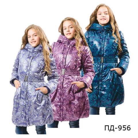 ALPEX осень-зима куртка зимняя ПД 956.