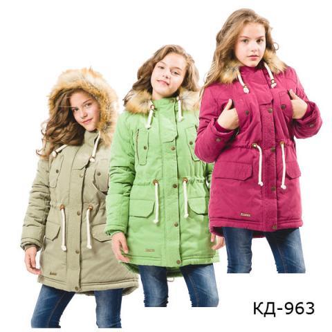 ALPEX осень-зима SALE! куртка КД 963.