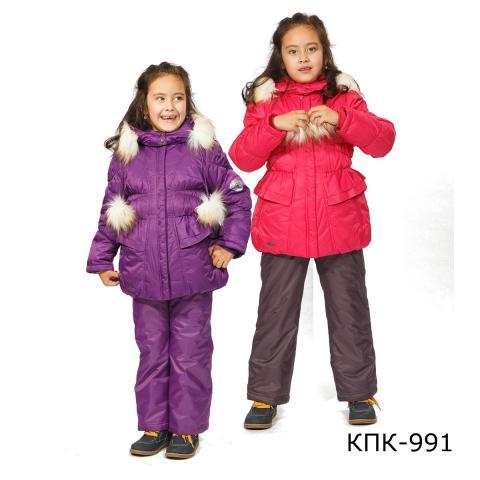 ALPEX осень-зима SALE! куртка демисезонная КПК 991.