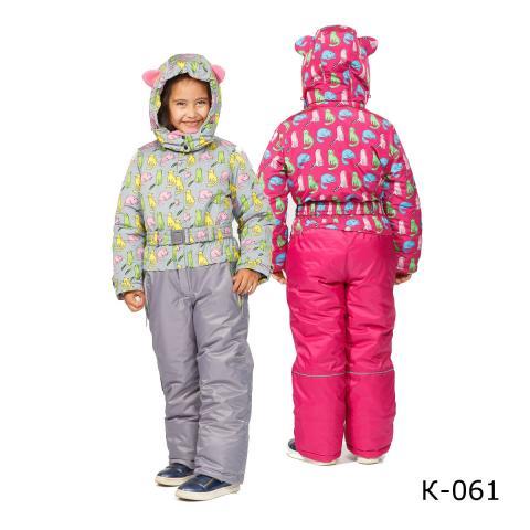 ALPEX осень-зима куртка демисезонная К 061.