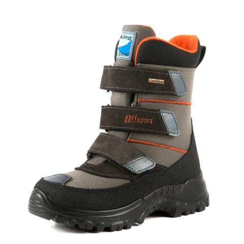GRISPORT ОСЕНЬ-ЗИМА детская обувь 553-5048.