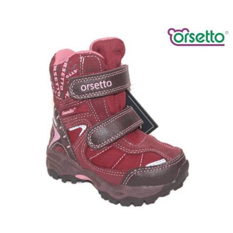 GRISPORT ОСЕНЬ-ЗИМА детская обувь 9803-01.