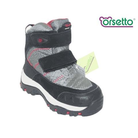 GRISPORT ОСЕНЬ-ЗИМА детская обувь 9812 Серый.