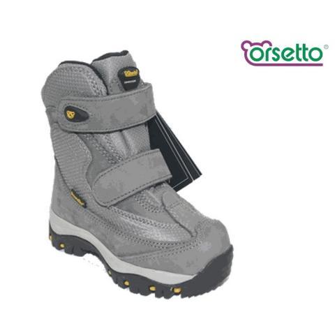 GRISPORT ОСЕНЬ-ЗИМА детская обувь 9808 Серый.