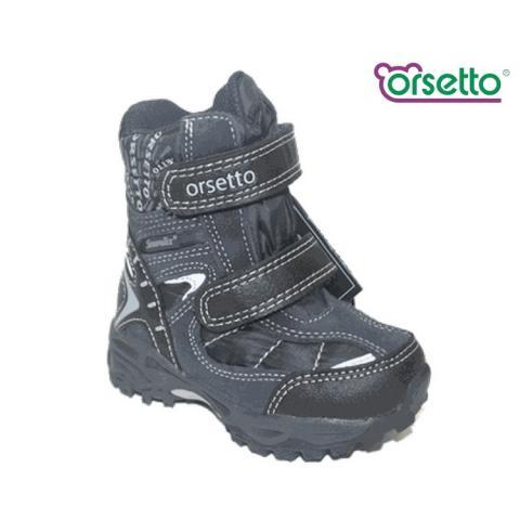 GRISPORT ОСЕНЬ-ЗИМА детская обувь 9803-03.